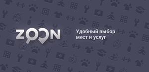 zoon_kuzminki