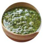 Зеленый ткемали
